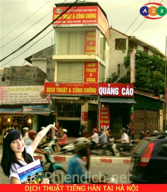 Văn phòng dịch thuật công chứng tại Hồ Chí Minh chuyên nghiệp uy tín chất lượng